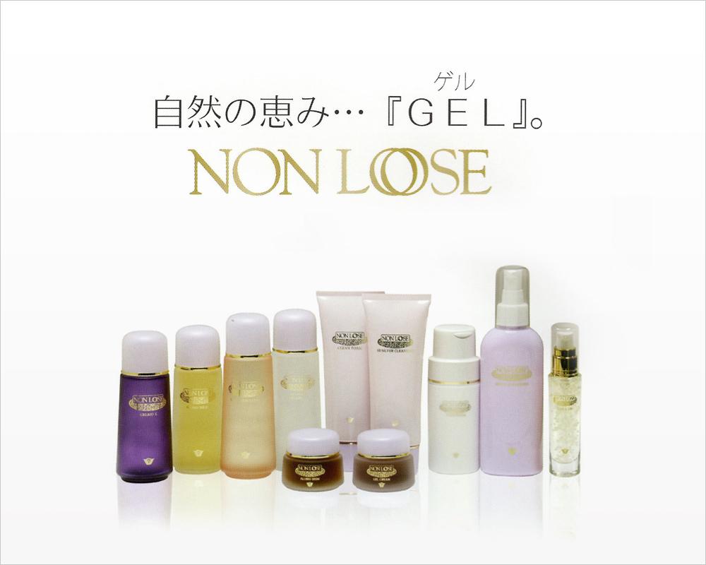 ベルマン化粧品ノンルースシリーズ